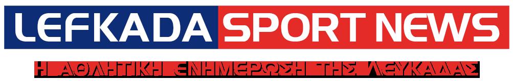 lefkadasportnews.gr